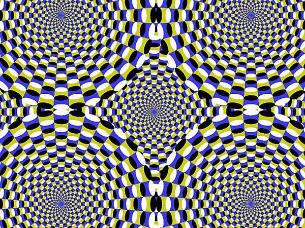 Optical Illusion - 5