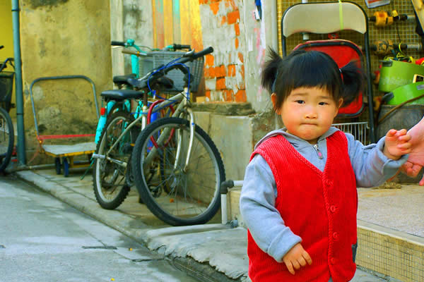 Asian Child in Hong Kong