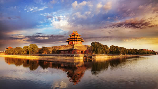 Gugong. Beijing. China
