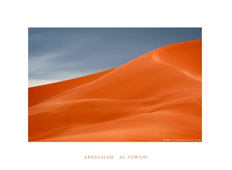 Velvet Desert