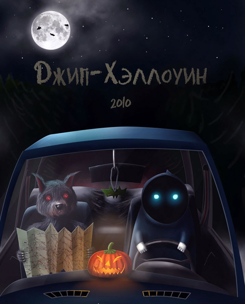 Jeep-Halloween