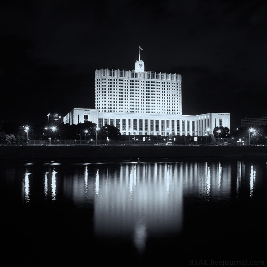 White House (Moscow)
