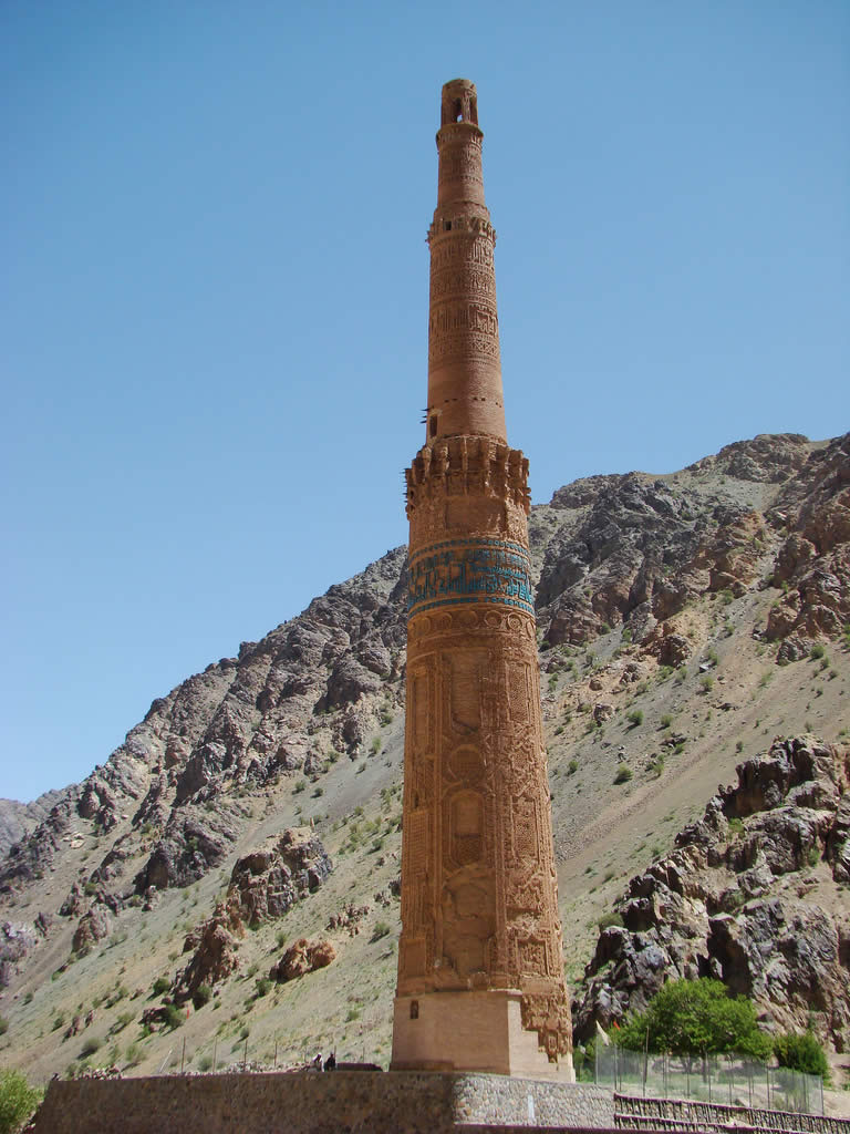 Minaret of Jam in Afghanistan