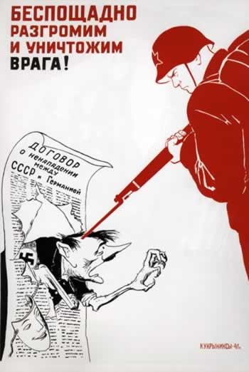 Communist poster #11