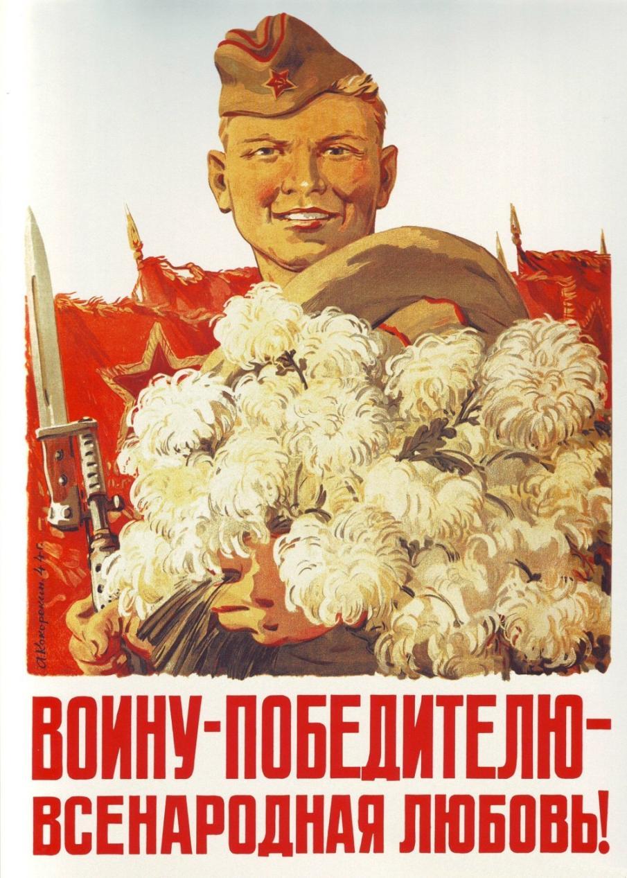 25 Russian Propaganda Poster Designs Analyzed – Photoshop ...