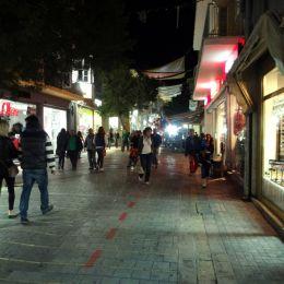 LedraStreet