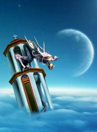 WinglessDragon