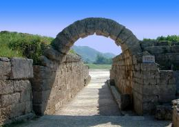 Entrance to ancient stadium