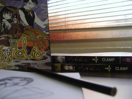 Tools of an Otaku Picture