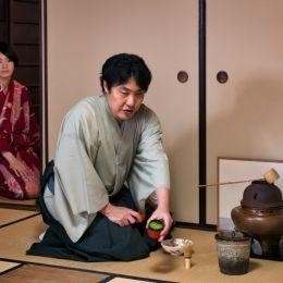 Japaneseteaceremony