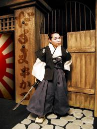 First Woman Samurai