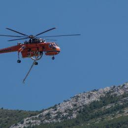 firechopper