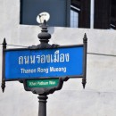 bangkok street sign photoshop contest