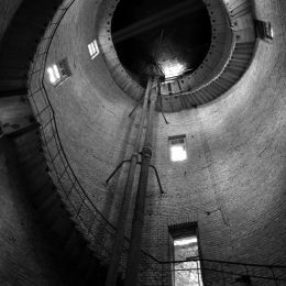 inside the water tower Picture