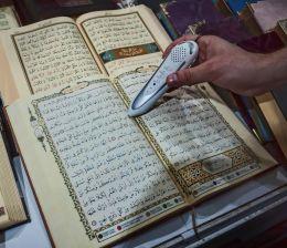 Digital quran reader