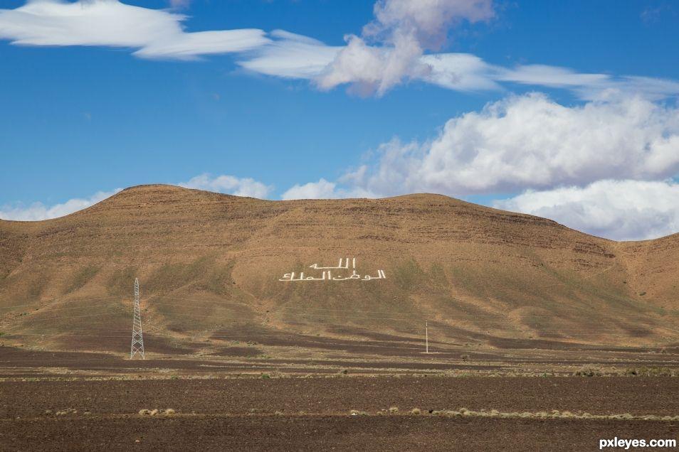 Moroccan Mountain Script
