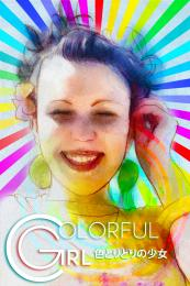ColorfulGirlPhotoshopainting