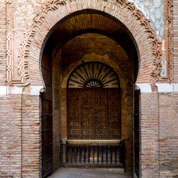 AlhambraDoor