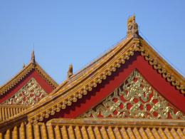 Beijing, The Forbidden City Picture