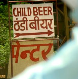 Did they mean Chilled Beer?