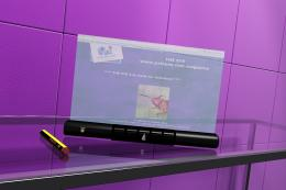 2D holographic tablet