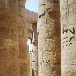 KarnakEgypt