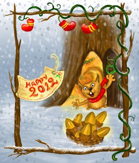 New Years present