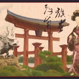 ShrineJapaneseprint