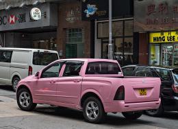 PinkPickup