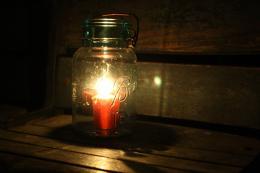 Masonjarlight