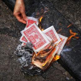 Burning Dongs