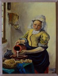 Vermeercopy1974