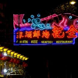 SeafoodResturant