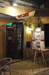 MinhotoRestaurantLisbonBairroAlto