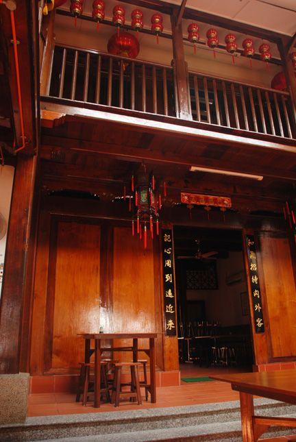wooden restaurant