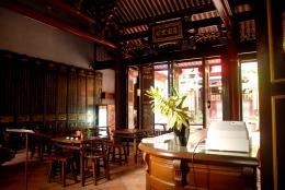 antiquerestaurant