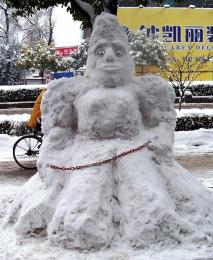 Chinese snowman