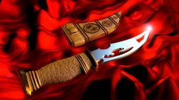 Ali Babas Dagger