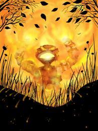 Burningrage