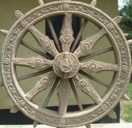 SUN DIAL Picture