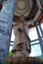 Guan Ying