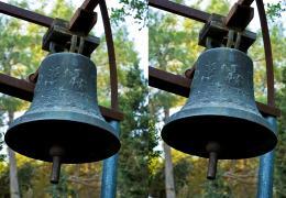 the bells........