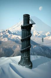 Mountain Towers