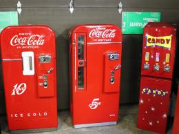 Three Red Vending Machines