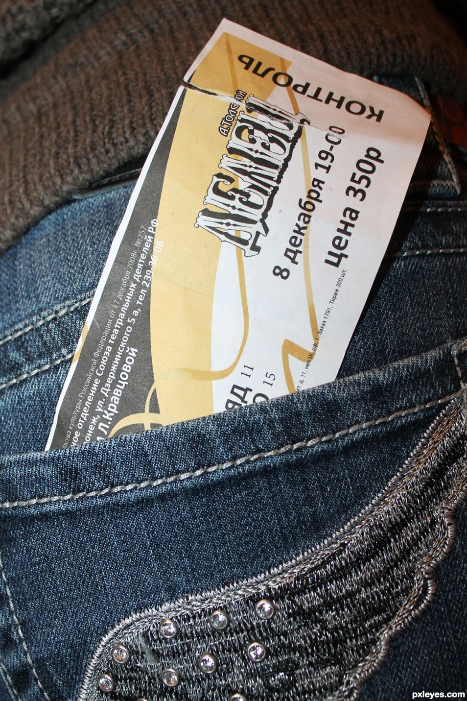 The theatre ticket