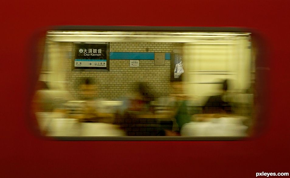 Osu Kannon Subway Stop