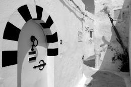 Tunisianstreet