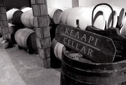 Winecellar