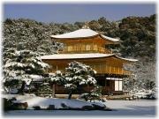 Один из самых красивых домов мира.  Очень красивый дом в японском стиле.