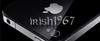 avatar irish1967